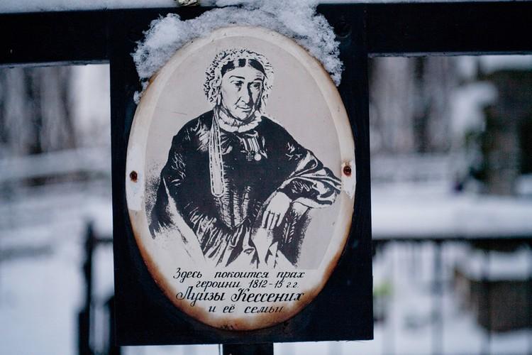 Пра-прапрабабушку Татьяны, потерявшую руку в битве при Ватерлоо, сравнивали с Надеждой Дуровой.