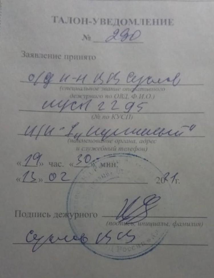 Полицейские приняли заявление и уже ищут старушку. Фото: Владимир Притьмов.