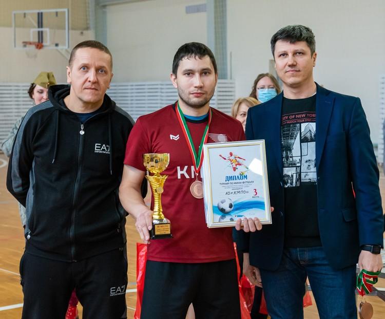 Награждение команды КМПО. Фото: Алексей СПИРИДОНОВ