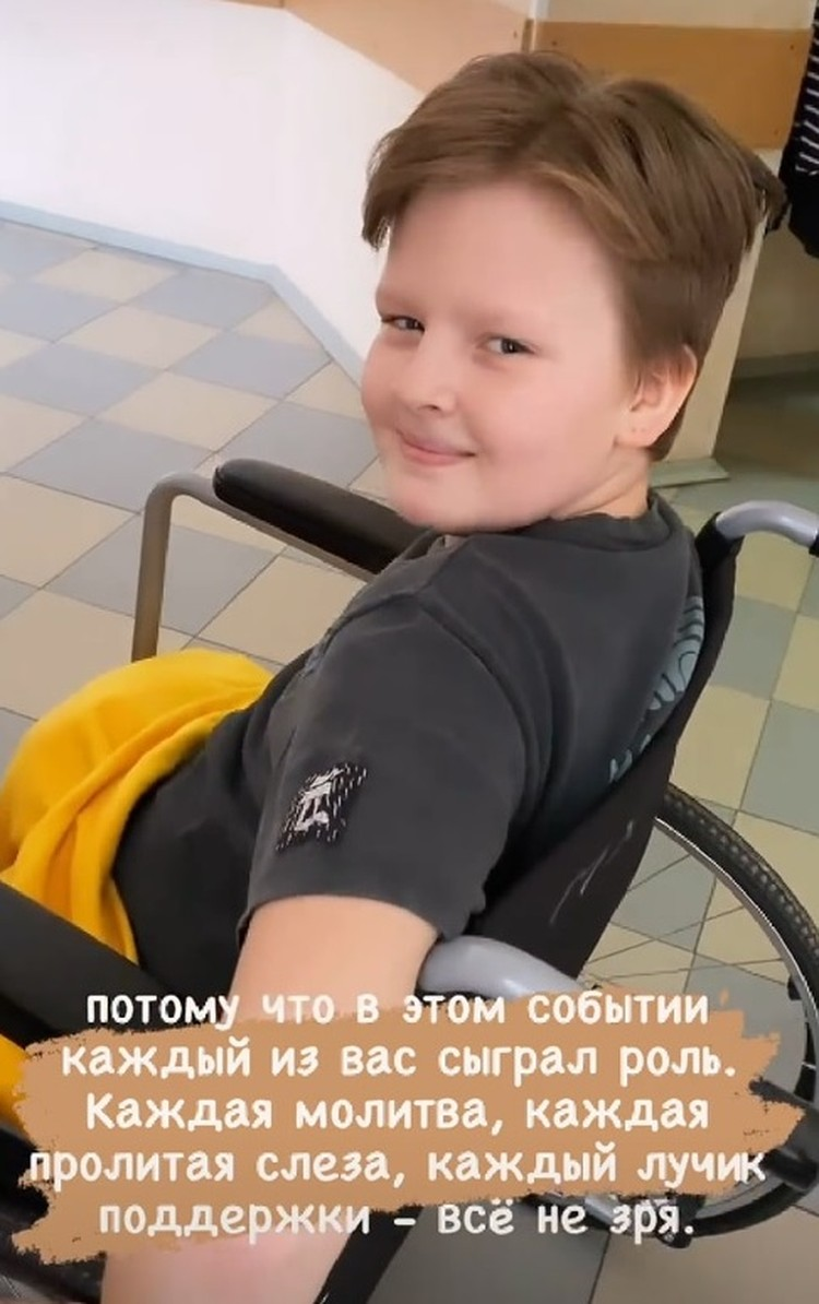 Аркадий и его семья благодарят всех за поддержку. Фото: Мария Петрова