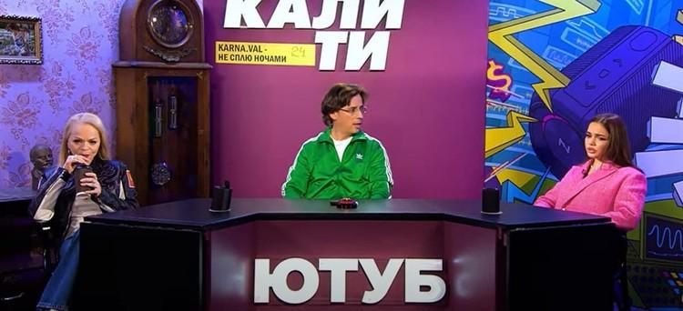 Лариса Долина закатила грандиозный скандал на шоу Максима Галкина