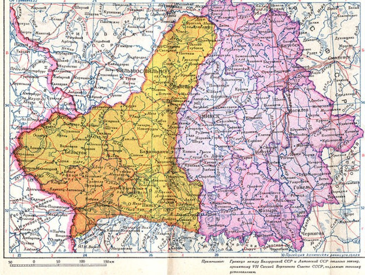 До 17 сентября 1939 года территория Беларуси была разделена.