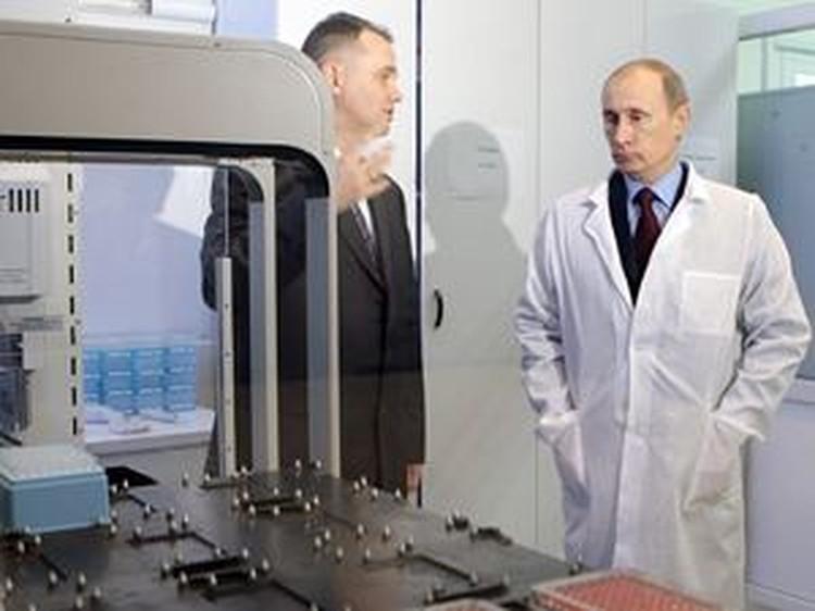 Владимиру Путину показали, как идут разработки новых российских лекарств.