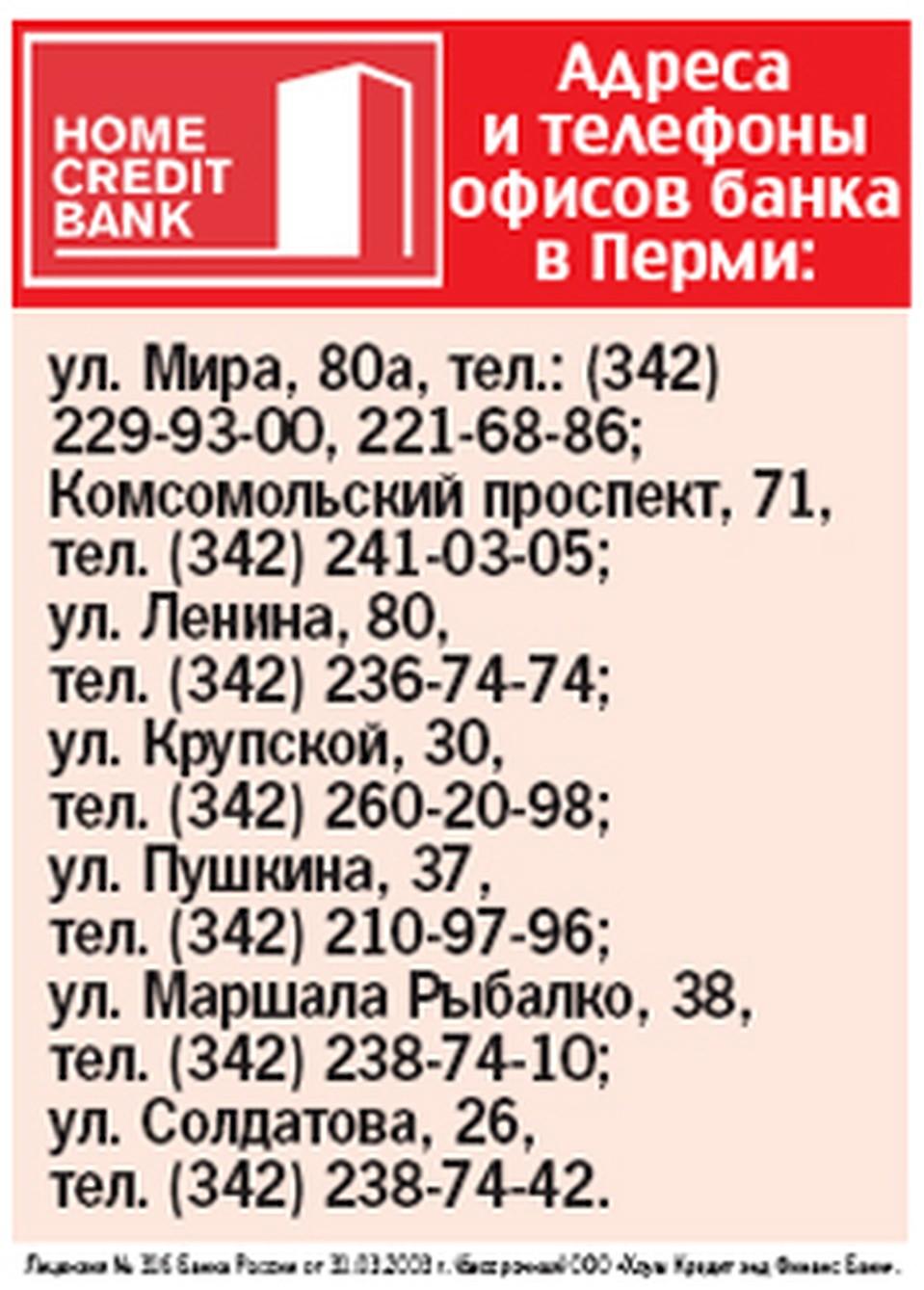 кредиты в казахстане с самым низким процентом евразийский банк