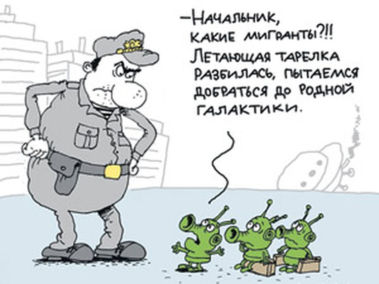 Рис. Николая ВОРОНЦОВА