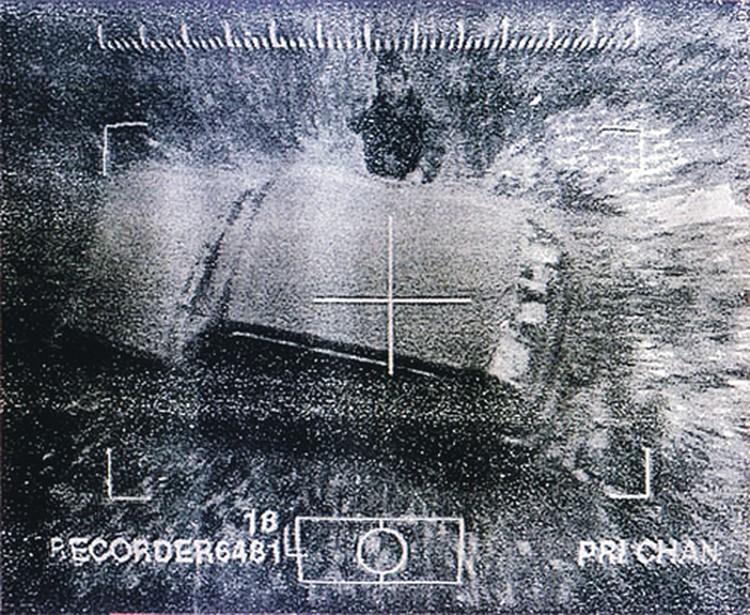 Так ракета с лазерной головкой самонаведения «видела» цель. Фото взято из американского журнала, связанного с Агентством национальной безопасности (АНБ). Журнал утверждает, что именно АНБ в режиме реального времени получало видео с ракеты.