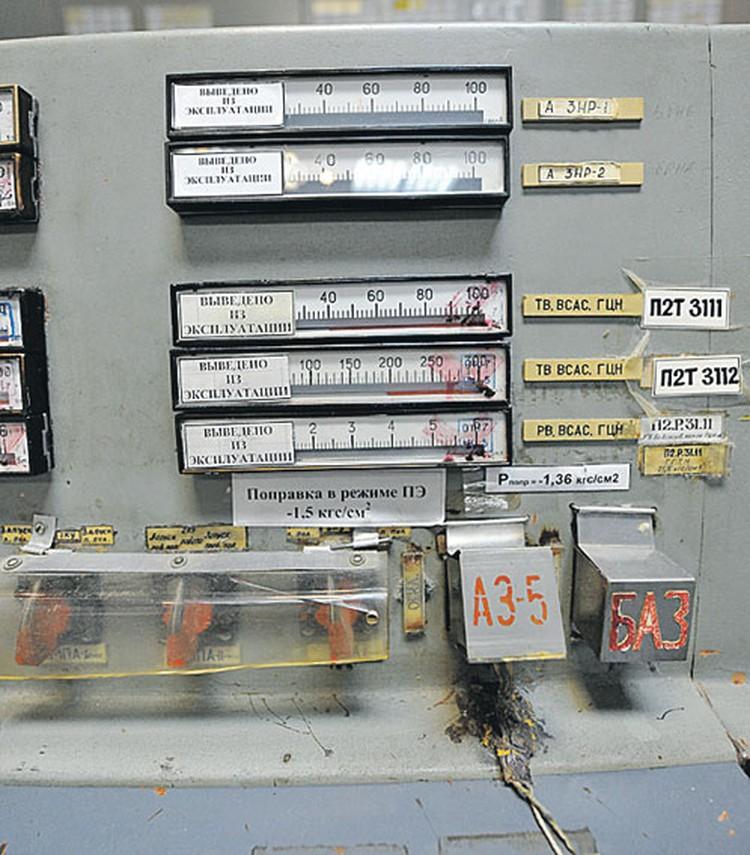 АЗ-5 (аварийная защита) - копия той самой кнопки, после нажатия которой реактор рванул.