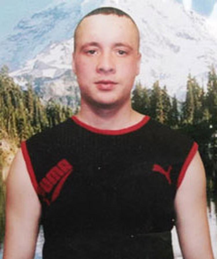 Александра Демьянцева посадили в тюрьму на 25 лет.