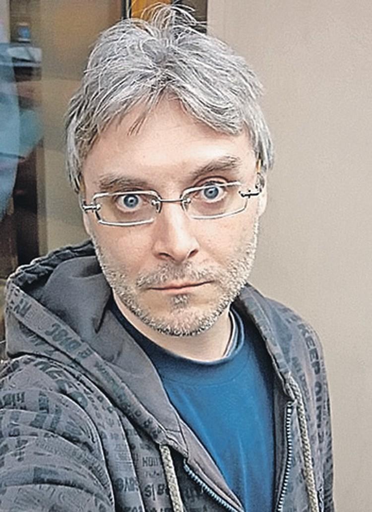 Историк Кирилл Серебренитский.