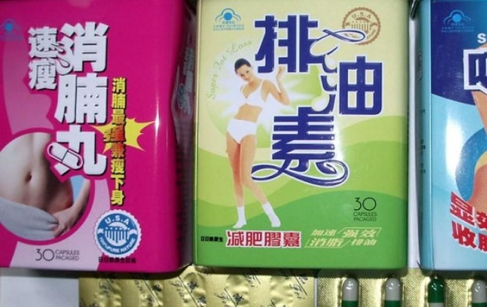 Китайски Таблетки Для Похудения Опасны. Опасны ли китайские таблетки для похудения