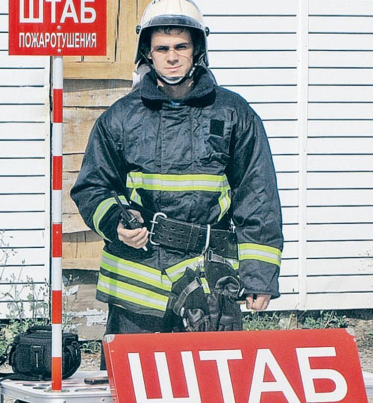 Бригада Александра Селютина первой примчалась на помощь жителям Дивноморского.