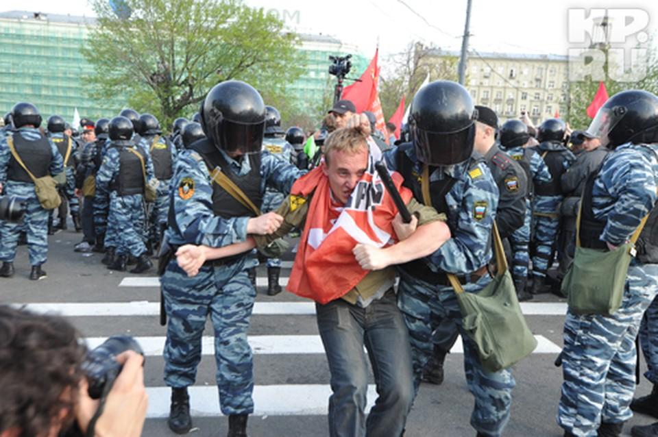 Митингующим могут разрешить оказывать сопротивление полиции
