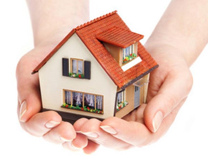 кредит под залог дома с участком быстро и под низкие проценты нижний новгород
