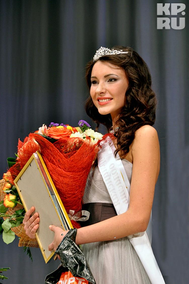Корона первой красавицы Мурманской области и путевка на финал в Москву достались Елизавете Учаевой.