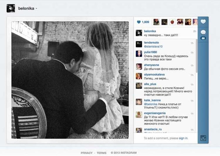 Фотография из Instagram Ники Белоцерковской - лучшей подругии Ксении