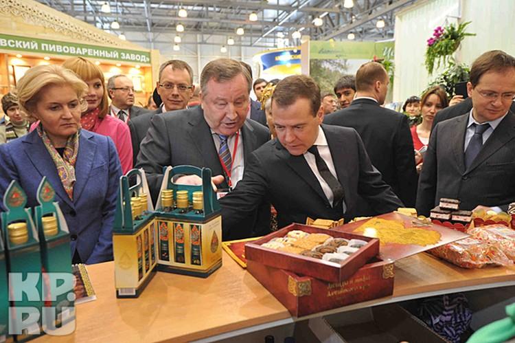 Выставку посетил Дмитрий Медведев