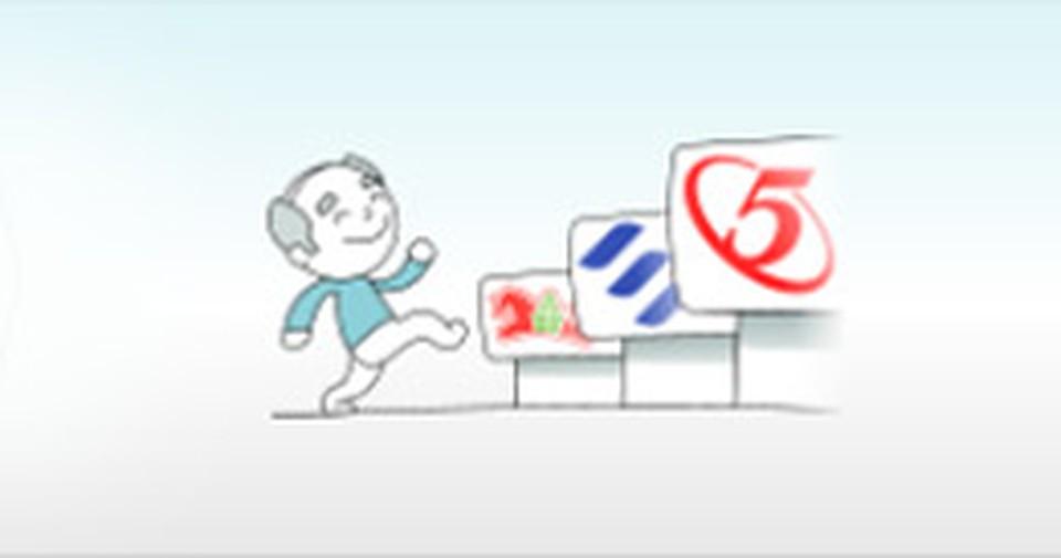 фан дей одежда интернет магазин официальный сайт нижневартовск что нужно чтобы получить кредитную карту сбербанка на 30000 руб без опыта