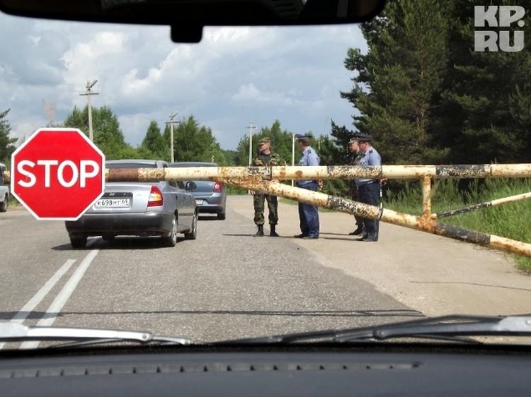Полиция проверяла машины на подъезде к городу