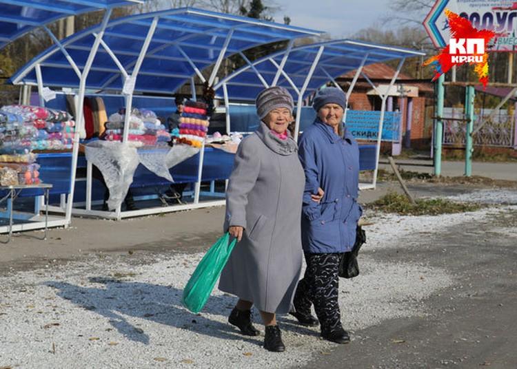 Байкальск продолжает жить.