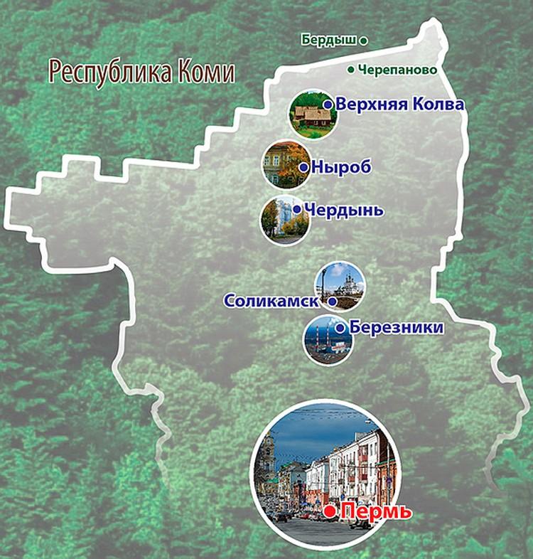 От Перми до Черепаново километров пятьсот. Двести из них - по бездорожью.