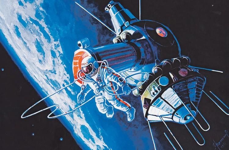 Во время выхода в открытый космос Леонов оторвался от корабля и «попарил». Сейчас космонавтам категорически запрещено открепляться от станции. (Через несколько лет о том, как все было Алексей Архипович написал эту картину).