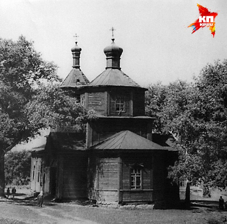 Так храм выглядел в 1970 году.