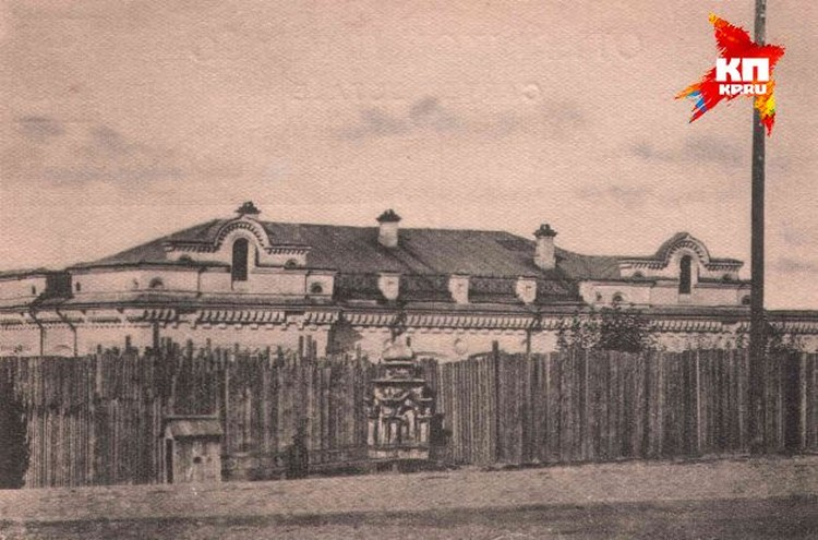 Дом, в котором в Екатеринбурге содержалась царская семья, большевики предусмотрительно оградили высоким забором.