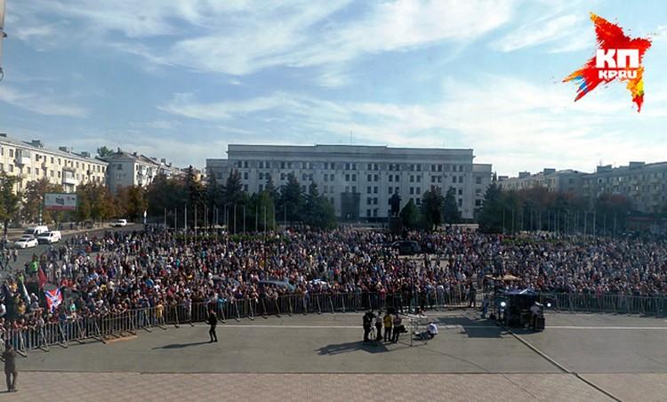 Люди пришли на концерт