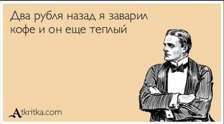 Супруг Ксении Собчак иллюстрирует свои опасения демотиваторами. Фото: Instagram.