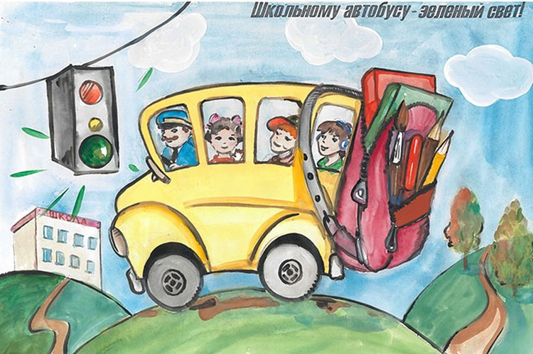 Школьному автобусу - зеленый свет. ФОТО: brrb.by