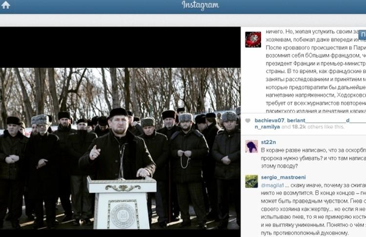 Кадыров раскритиковал слова бывшего главы корпорации ЮКОС