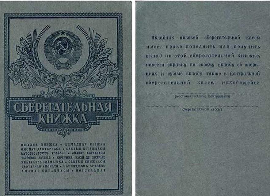 Кредитные каникулы в втб 24 за 1000 рублей