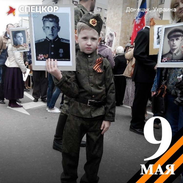 Праздничные гулянья в Донецке.