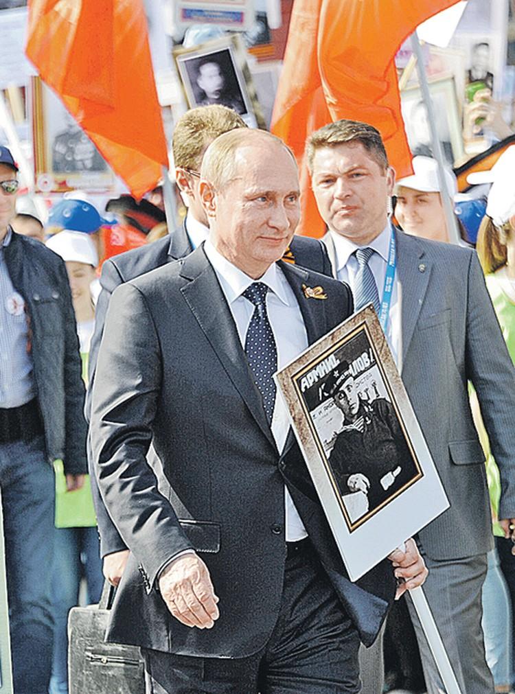 Владимир Путин присоединился к акции,  пройдя в колонне по Красной площади с портретом отца.