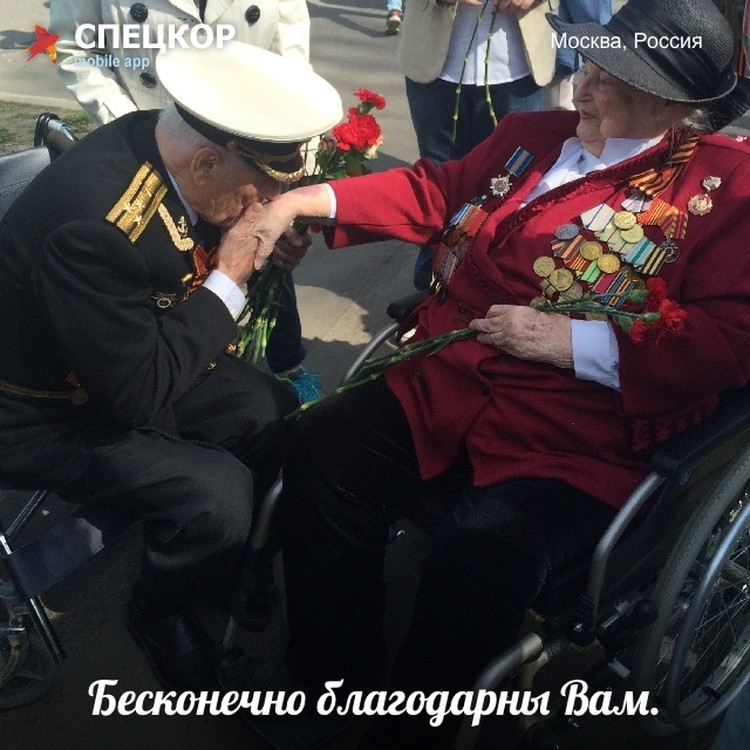 Этот трогательный снимок прислала в мобильное приложение «Спецкор» от «Комсомольской правды» Алена Карнеева.