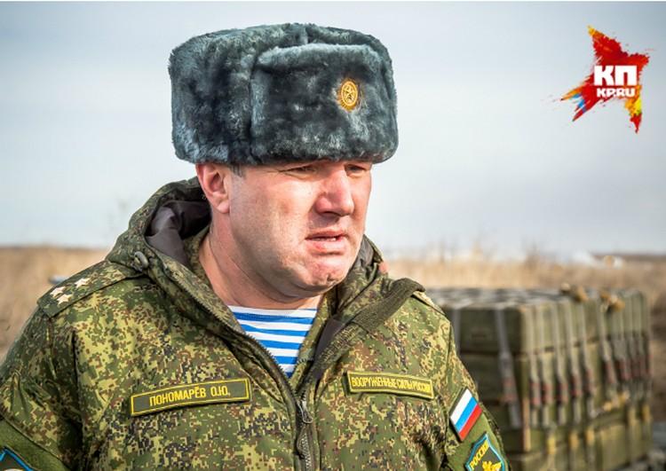 Полковник Пономарев частично признал свою вину в трагедии, сообщив следствию, что разрешил заселение военнослужащих в казарму.