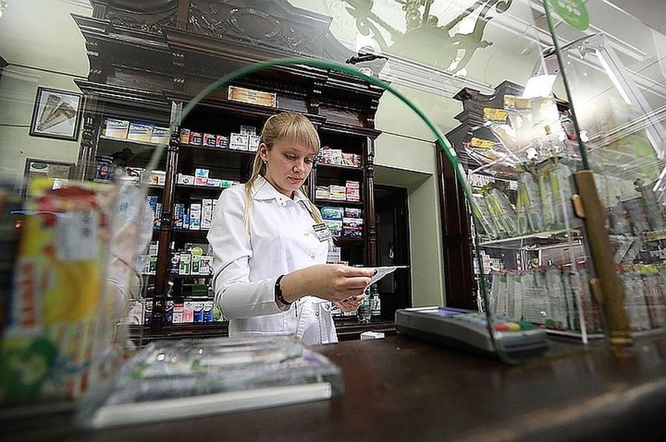 «Клиника года-2020»: номинация Аптека