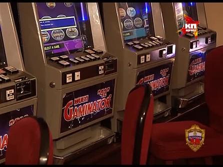 Пожаловаться на игровые автоматы в генеральную прокуратуру интернет-казино gaminator лохотрон обманьщики