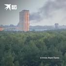 Пожар произошел на заводе в подмосковных Люберцах