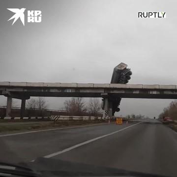 Фура повисла на мосту на трассе Мариуполь — Волноваха на Украине