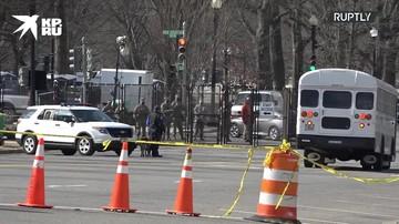В США около Капитолия усилили меры безопасности