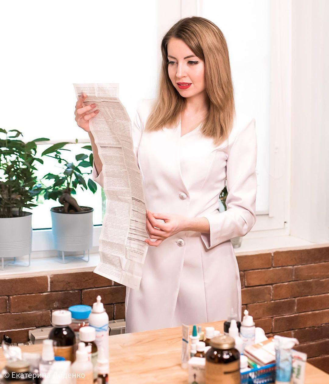 Диденко продолжает называть себя «аптечным ревизорро».