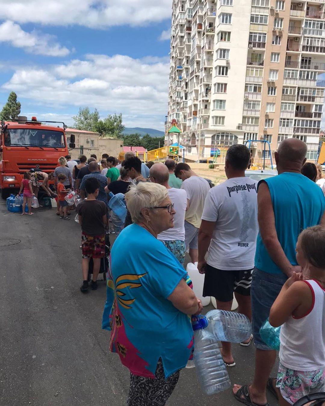 Алена Водонаева возмутилась проблемами с водой в Геленджике