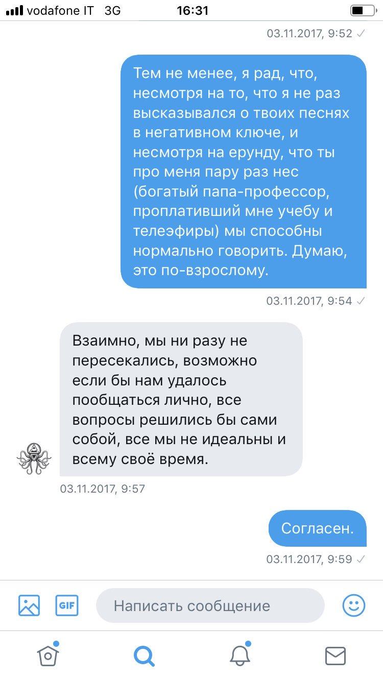 Oxxxymiron on Twitter